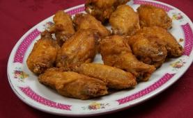 #10 Deep Fried Chicken Wings
